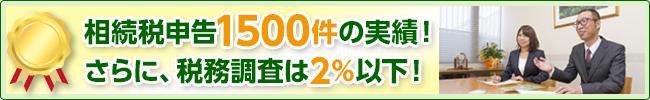 bnr_jisseki